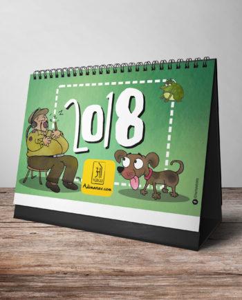 Doodle Calendar 2018