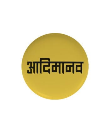 Adimanav pin plus magnet badge