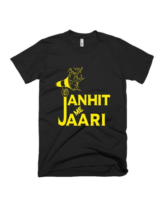 Janhit me jaari black half sleeve graphic t-shirt by adimanav.com for Men and Women