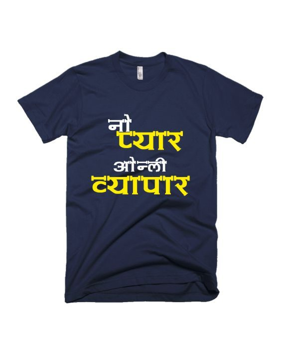 No pyaar only vyaapaar navy blue half sleeve graphic t-shirt by adimanav.com for Men and Women