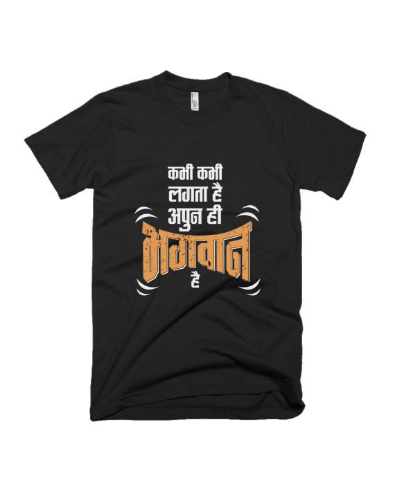 Kabhi Kabhi Lagta Hai Apun Hi Baghwan Hai Graphic Quotation Black T-shirt by Adimanav.com