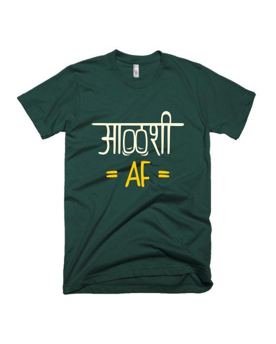 Alashi AF Marathi Graphic T-shirt
