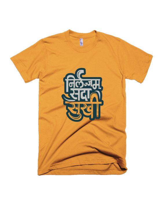Nirlajyam Sada Sukhi Marathi T-shirt