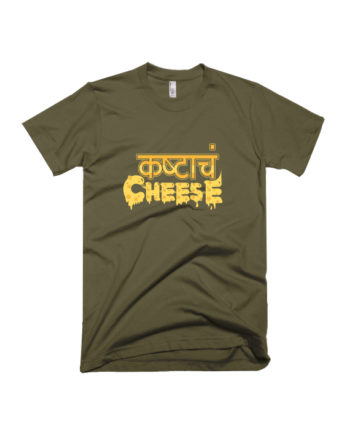 Kashtacha-Cheese-adimanavdotcom