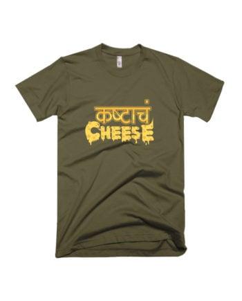 Kashtacha-Cheese-adimanavdotcom