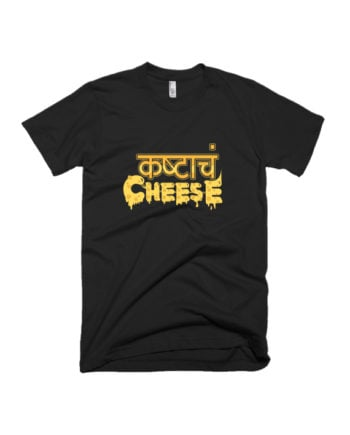 Kashtacha-Cheese-black-adimanavdotcom