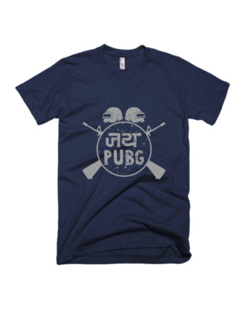 Jai Pubg Graphic T-shirt by Adimanav.com