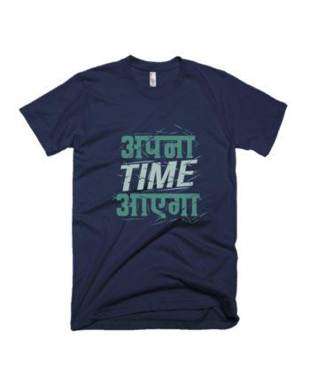 Apna Time Aayega Navy Blue Graphic T-shirt by Adimanav.com