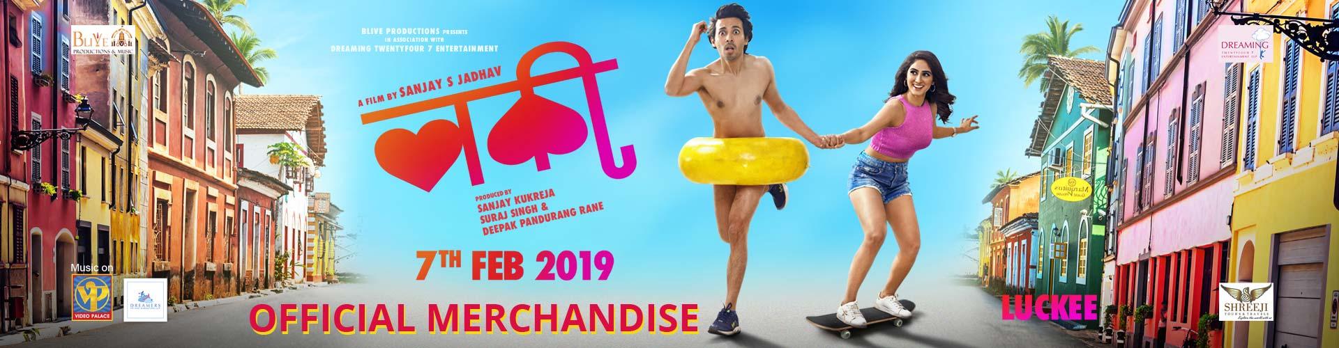 Lucky-Luckee-Marathi-Movie-Banner
