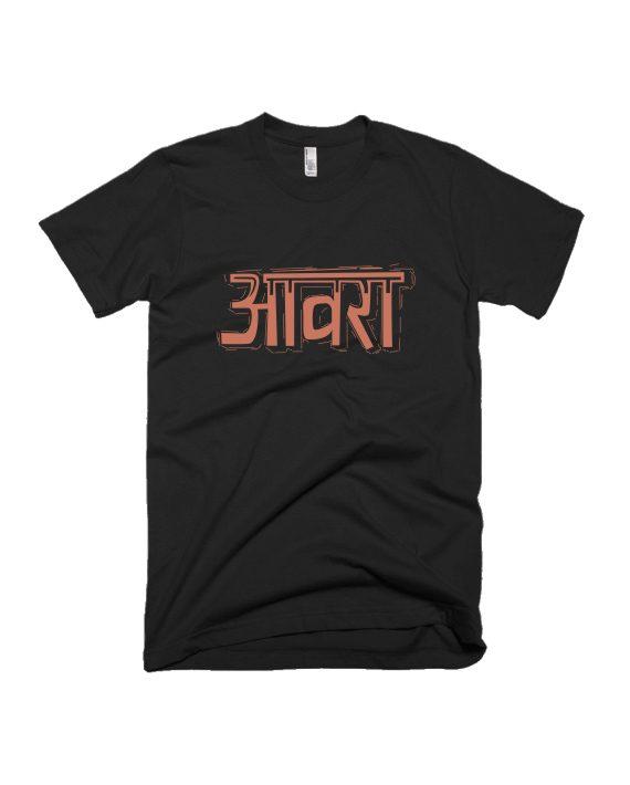 Aawara Marathi T-shirt by Adimanav.com