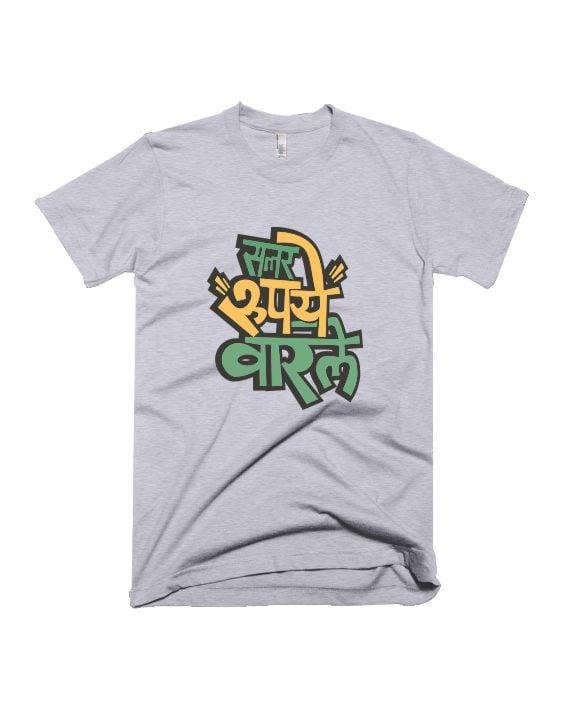 Sattar Rupay Warle Grey Melange Graphic T-shirt by Adimanav.com