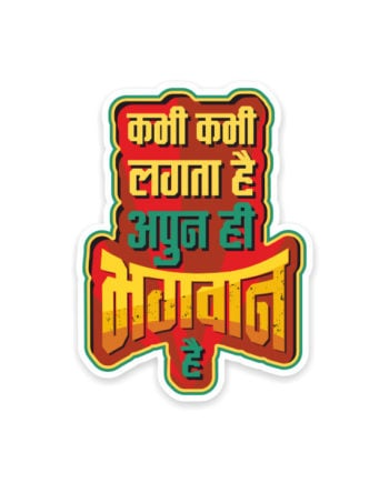 Kabhi Kabhi Lagta Hai Apun Hi Bhagwan Hai Laptop Computer Mobile Fridge Desk Bike Car Furniture Notebook Sticker by Adimanav.com
