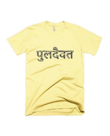 PuLadaivat Light Yellow Pu La Deshpande T-shirt by Adimanav.com