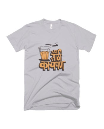 Tea chya sathi kaypan Marathi T-shirt by Adimanav.com