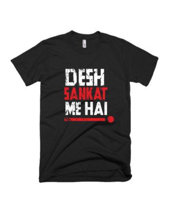 Desh Sankat Mai Hai Graphic Quotation Black T-shirt by Adimanav.com