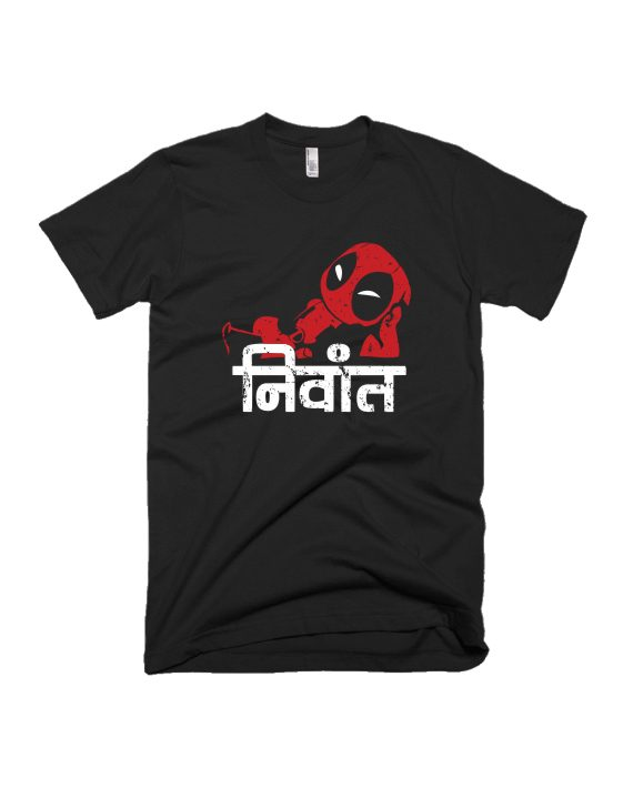 niwant-deadcool-adimanavdotcom-Marathi T-shirt