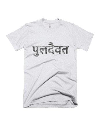 PuLadaivat White Melange Pu La Deshpande T-shirt by Adimanav.com