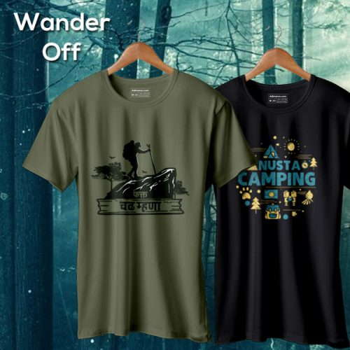 Wander Off Trekking Hiking Camping T-shirts By Adimanav