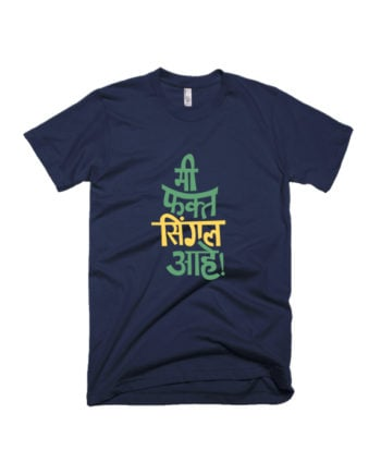 Mi Fakta Single Aahe Girlfriend Marathi Film Official T-shirt by Adimanav.com