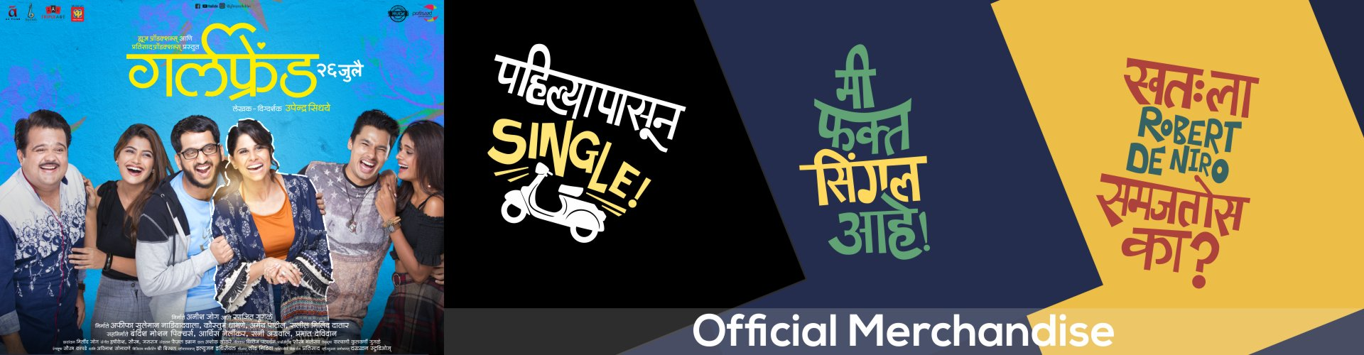 Girlfriend Marathi Film Official T-shirt by Adimanav.com