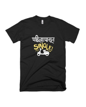 Pahilya Pasun Single Girlfriend Marathi Film Official T-shirt by Adimanav.com