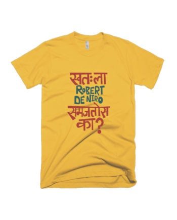 Robert Di Niro Girlfriend Marathi Film Official T-shirt by Adimanav.com