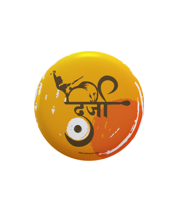 Darja pin plus magnet badge by Adimanav.com