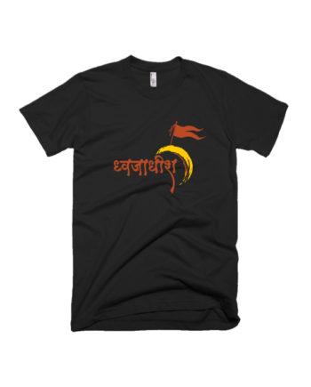 dhwajadhish Black Graphic-marathi-T-shirt-Adimanav.com