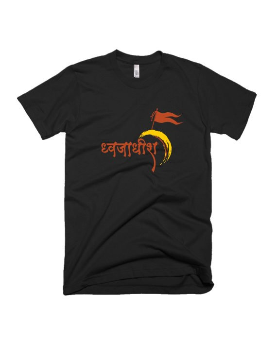 dhwajadhish Black Graphic-marathi-T-shirt-Adimanav.com