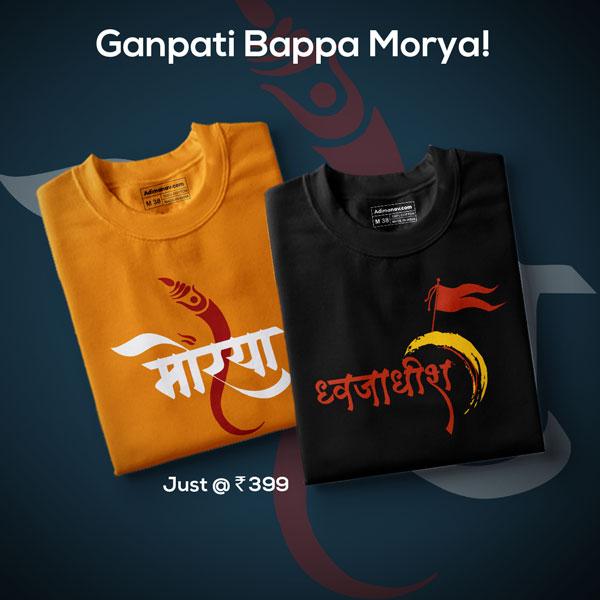 ganpati-bappa-morya-dhol-tasha-t-shirt-badge