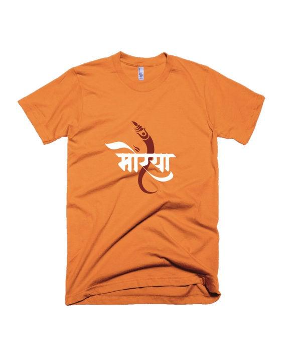 morya marigold Graphic-marathi-T-shirt-Adimanav.com
