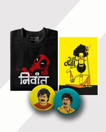 Nivant Vats Mama Laxya T-shirt Poster and Badge Combo by Adimanav.com