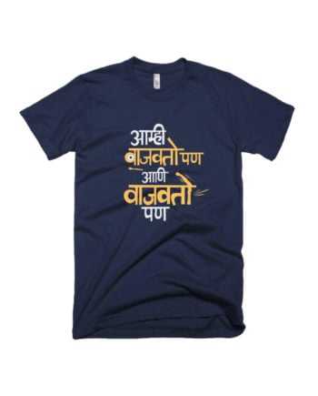 vajavto-Black Graphic marathi T-shirt by Adimanav.com