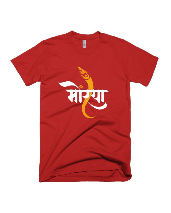Morya Red Graphic-marathi-T-shirt-Adimanav.com