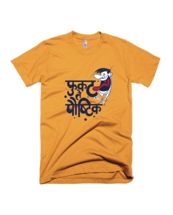 Fukat Te Paushtik Marathi T-shirt by Adimanav.com
