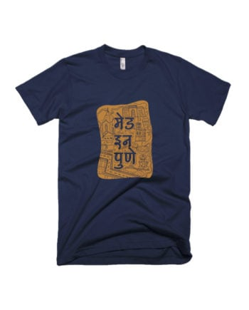 Made In Pune Graphic Marathi T-shirt by Adimanav.com