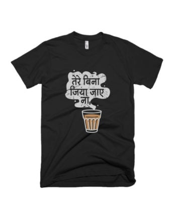 Tere Bina Jiya Jaye Na T-shirt by Adimanav.com