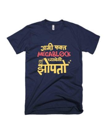 Aamhi Fakta Megablock Madhye Zopto Marathi T-shirt by Adimanav.com