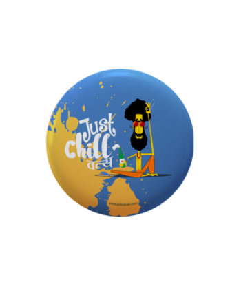 Just Chill Vats pin plus magnet badge by Adimanav.com