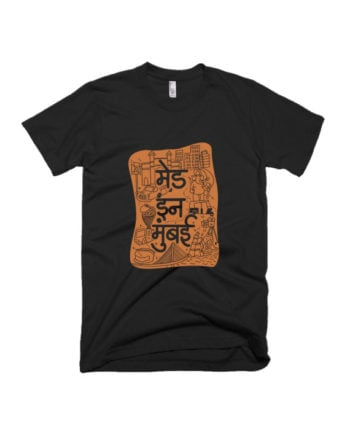 Made In Mumbai T-shirt by Adimanav.com