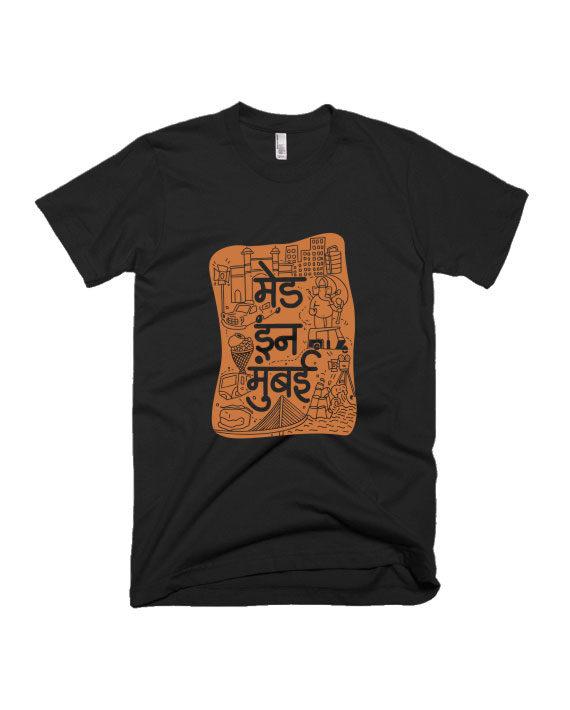 Made In Mumbai T-shirt by Adimanav.com