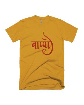 Bappa-yellow-by-adimanavdotcom