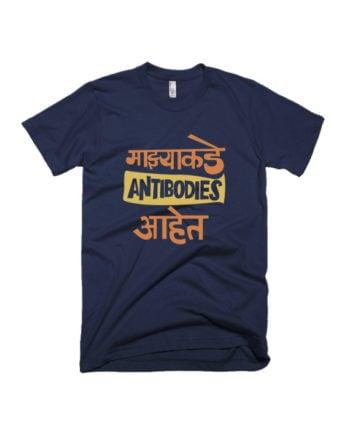 Majhyakade Antibodies Aahet Marathi T-shirt by Adimanav.com