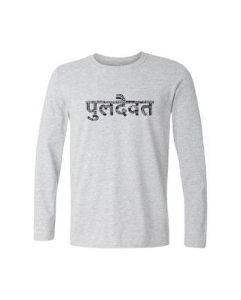 Puladaivat White Melange Full Sleeve T-shirt by Adimanav.com