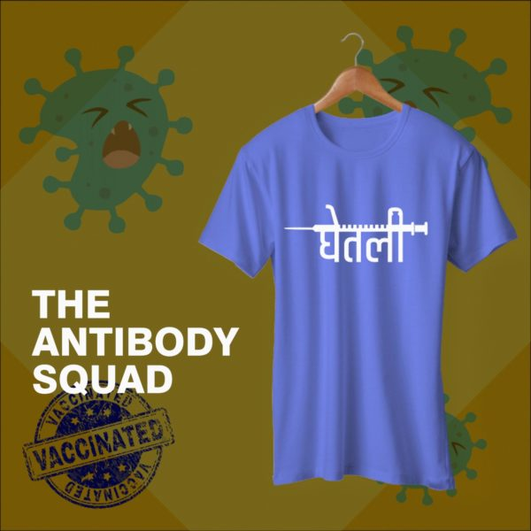 Antibody_Squad_Adimanav