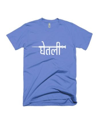 Ghetali Ice Blue T-shirt by Adimanav.com