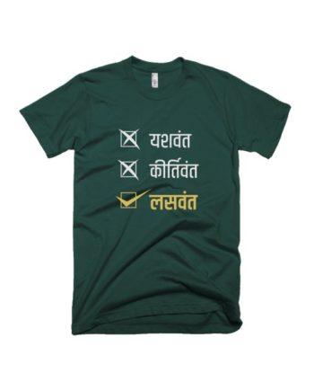 Laswant Bottle Green T-shirt by Adimanav.com