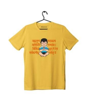 Vakratund - Chintoo Kids T-shirt by Adimanav.com
