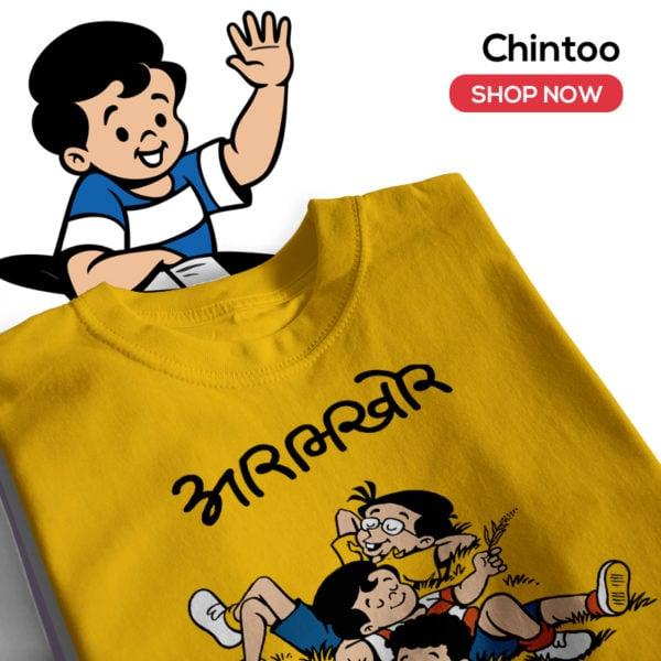 Chintoo Official T-shirt by Adimanav.com