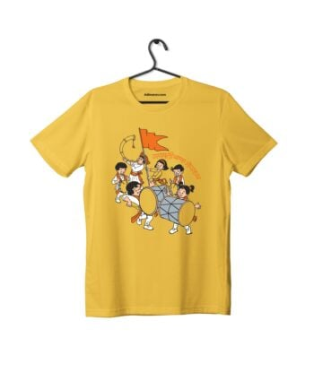 Chintoo Dhol Pathak - Chintoo Kids T-shirt by Adimanav.com